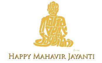 Best-Wishes-For-Mahavir-Jayanti