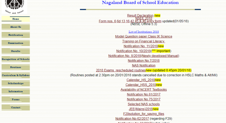 NBSE Result 2018