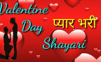 Happy Valentine's Day2019