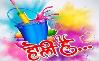 Happy Holi 2019 photos, Gif Images, wallpapers for Whatsapp, Facebook and Instagram