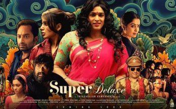 Super Deluxe,Super Deluxe leaked ,Tamilrockers, Super Deluxe Movie leaked