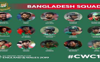 ICC World Cup 2019, World Cup 2019, Bangladesh, Bangladesh World Cup Squad, bangladesh world cup team 2019, Abu Jayed, Mashrafe Mortaza
