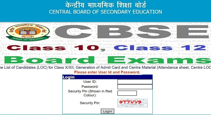 CBSE class 10th 12th Results 2019 date