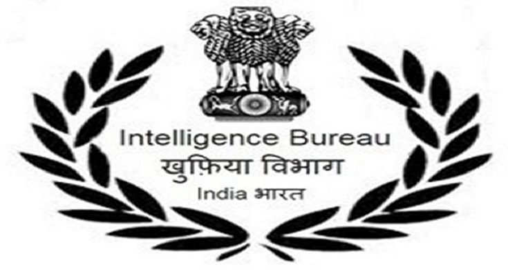 IB Recruitment 2019, Intelligence Bureau Recruitment 2019, IB Recruitment Notification 2019, deputation jobs at IB ministry, ASO, ACIO