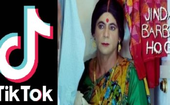 TikTok,TikTok Download,Cyber Crime,TikTok Issue,TikTok Ban,tiktok app download,tiktok app,tik tok download,tik tok app download,tiktok news, TikTok memes, tiktok ban memes,