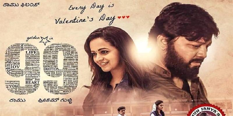 99 Tamilrockers 2019: 99 Kannada Full Movie Leaked Online By