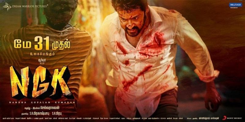 NGK Tamilrockers 2019: NGK Full Movie Leaked Online by