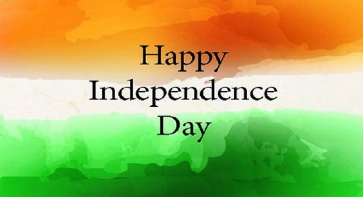 Happy Independence Day 2019 gif Images, Greetings, HD ...