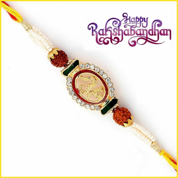 Raksha Bandhan 2019: Happy Raksha Bandhan 2019 Photos: Download Images, HD